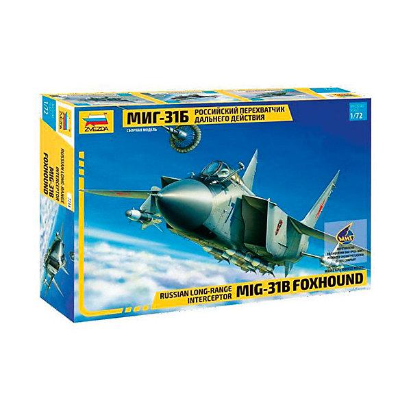 Сборная модель  Самолет МиГ-31Б (ограниченная серия)Самолеты и вертолеты<br>Характеристики:<br><br>• возраст: от 10 лет;<br>• материал: пластик;<br>• масштаб: 1:72;<br>• количество элементов: 121;<br>• декаль: да;<br>• клей и краски: не в комплекте;<br>• длина модели: 31,5 см;<br>• вес упаковки: 305 гр.;<br>• размер упаковки: 34,5х24,2х6 см;<br>• страна производитель: Россия.<br><br>Модель для сборки Zvezda «Самолет МиГ-31Б» детально изображает одноименный российский перехватчик дальнего действия. Каждый элемент легко и без повреждений отсоединяется от литника. Модель можно раскрасить по цветам из инструкции.<br><br>Сборка улучшает внимательность, мелкую моторику и пространственное мышление. Понятная поэтапная инструкция поможет собрать точную копию прототипа.<br><br>Готовая модель выглядит максимально реалистично, подходит для тематических игр и станет достойной частью коллекции. Набор выполнен из качественных материалов, соответствующих стандартам безопасности.<br><br>Сборную модель «Самолет МиГ-31Б» (ограниченная серия) можно купить в нашем интернет-магазине.<br>Ширина мм: 345; Глубина мм: 242; Высота мм: 60; Вес г: 305; Возраст от месяцев: 84; Возраст до месяцев: 2147483647; Пол: Унисекс; Возраст: Детский; SKU: 7459785;