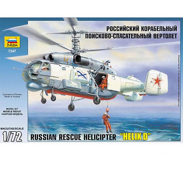Сборная модель  Российский корабельный поисково-спасательный вертолетСамолеты и вертолеты<br>Характеристики:<br><br>• возраст: от 10 лет;<br>• материал: пластик;<br>• масштаб: 1:72;<br>• количество элементов: 125;<br>• декаль: да;<br>• клей и краски: не в комплекте;<br>• длина модели: 17 см;<br>• вес упаковки: 200 гр.;<br>• размер упаковки: 20,5х30,4х5 см;<br>• страна производитель: Россия.<br><br>Модель для сборки Zvezda «Российский корабельный поисково-спасательный вертолет» детально изображает одноименный прототип. Каждый элемент легко и без повреждений отсоединяется от литника. Модель можно раскрасить по цветам из инструкции.<br><br>Сборка улучшает внимательность, мелкую моторику и пространственное мышление. Понятная поэтапная инструкция поможет собрать точную копию вертолета.<br><br>Готовая модель выглядит максимально реалистично, подходит для тематических игр и станет достойной частью коллекции. Набор выполнен из качественных материалов, соответствующих стандартам безопасности.<br><br>Сборную модель «Российский корабельный поисково-спасательный вертолет» можно купить в нашем интернет-магазине.<br>Ширина мм: 205; Глубина мм: 304; Высота мм: 50; Вес г: 200; Возраст от месяцев: 84; Возраст до месяцев: 2147483647; Пол: Унисекс; Возраст: Детский; SKU: 7459786;