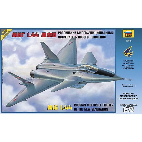 Сборная модель  Самолет МиГ 1.44Самолеты и вертолеты<br>Сборная модель  Самолет МиГ 1.44<br>Ширина мм: 242; Глубина мм: 400; Высота мм: 70; Вес г: 350; Возраст от месяцев: 84; Возраст до месяцев: 2147483647; Пол: Унисекс; Возраст: Детский; SKU: 7459787;