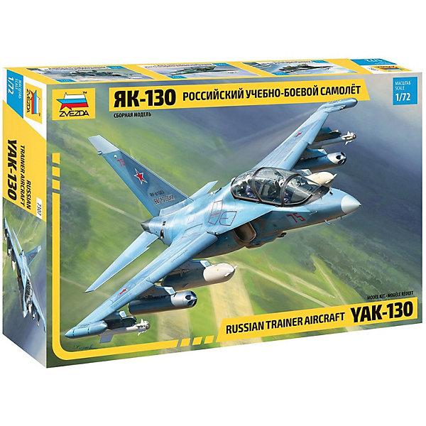Сборная модель  Российский учебно-боевой самолет Як-130Самолеты и вертолеты<br>Характеристики:<br><br>• возраст: от 10 лет;<br>• материал: пластик;<br>• масштаб: 1:72;<br>• количество элементов: 176;<br>• декаль: да;<br>• клей и краски: не в комплекте;<br>• длина модели: 16 см;<br>• вес упаковки: 290 гр.;<br>• размер упаковки: 20,5х30,4х5 см;<br>• страна производитель: Россия.<br><br>Модель для сборки Zvezda «Российский учебно-боевой самолет Як-130» детально изображает одноименный прототип. Каждый элемент легко и без повреждений отсоединяется от литника. Модель можно раскрасить по цветам из инструкции.<br><br>Сборка улучшает внимательность, мелкую моторику и пространственное мышление. Понятная поэтапная инструкция поможет собрать точную копию самолета.<br><br>Готовая модель выглядит максимально реалистично, подходит для тематических игр и станет достойной частью коллекции. Набор выполнен из качественных материалов, соответствующих стандартам безопасности.<br><br>Сборную модель «Российский учебно-боевой самолет Як-130» можно купить в нашем интернет-магазине.<br>Ширина мм: 205; Глубина мм: 304; Высота мм: 50; Вес г: 290; Возраст от месяцев: 84; Возраст до месяцев: 2147483647; Пол: Унисекс; Возраст: Детский; SKU: 7459794;