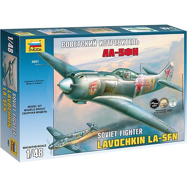 Сборная модель  Самолет Ла-5ФНСамолеты и вертолеты<br>Характеристики:<br><br>• возраст: от 10 лет;<br>• материал: пластик;<br>• масштаб: 1:48;<br>• количество элементов: 110;<br>• декаль: да;<br>• в наборе: 5 отливок;<br>• клей и краски: не в комплекте;<br>• длина модели: 18 см;<br>• вес упаковки: 230 гр.;<br>• размер упаковки: 20,5х30,4х5 см;<br>• страна производитель: Россия.<br><br>Модель для сборки Zvezda «Самолет Ла-5ФН» детально изображает одноименный советский истребитель. Каждый элемент легко и без повреждений отсоединяется от литника. Модель можно раскрасить по цветам из инструкции.<br><br>Сборка улучшает внимательность, мелкую моторику и пространственное мышление. Понятная поэтапная инструкция поможет собрать точную копию прототипа.<br><br>Готовая модель выглядит максимально реалистично, подходит для тематических игр и станет достойной частью коллекции. Набор выполнен из качественных материалов, соответствующих стандартам безопасности.<br><br>Сборную модель «Самолет Ла-5ФН» можно купить в нашем интернет-магазине.<br>Ширина мм: 205; Глубина мм: 304; Высота мм: 50; Вес г: 230; Возраст от месяцев: 84; Возраст до месяцев: 2147483647; Пол: Унисекс; Возраст: Детский; SKU: 7459795;