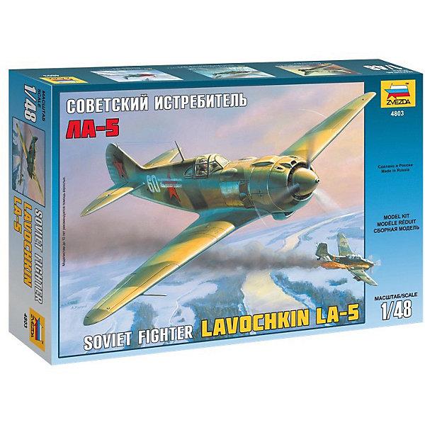 Сборная модель  Самолет Ла-5Самолеты и вертолеты<br>Характеристики:<br><br>• возраст: от 10 лет;<br>• материал: пластик;<br>• масштаб: 1:48;<br>• количество элементов: 151;<br>• декаль: да;<br>• клей и краски: не в комплекте;<br>• длина модели: 18 см;<br>• вес упаковки: 230 гр.;<br>• размер упаковки: 20,5х30,4х5 см;<br>• страна производитель: Россия.<br><br>Модель для сборки Zvezda «Самолет Ла-5» детально изображает одноименный советский истребитель. Каждый элемент легко и без повреждений отсоединяется от литника. Модель можно раскрасить по цветам из инструкции.<br><br>Сборка улучшает внимательность, мелкую моторику и пространственное мышление. Понятная поэтапная инструкция поможет собрать точную копию прототипа.<br><br>Готовая модель выглядит максимально реалистично, подходит для тематических игр и станет достойной частью коллекции. Набор выполнен из качественных материалов, соответствующих стандартам безопасности.<br><br>Сборную модель «Самолет Ла-5» можно купить в нашем интернет-магазине.<br>Ширина мм: 205; Глубина мм: 304; Высота мм: 50; Вес г: 230; Возраст от месяцев: 84; Возраст до месяцев: 2147483647; Пол: Унисекс; Возраст: Детский; SKU: 7459797;