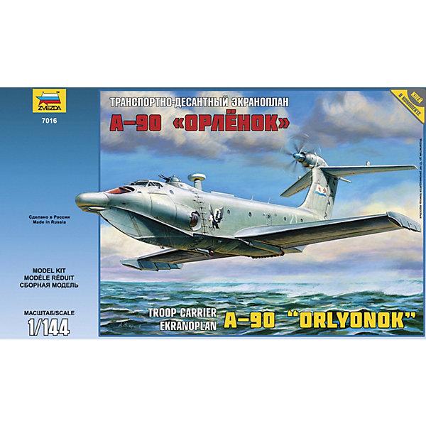 Сборная модель  Экраноплан А-90 ОрлёнокСамолеты и вертолеты<br>Характеристики:<br><br>• возраст: от 10 лет;<br>• материал: пластик;<br>• масштаб: 1:144;<br>• количество элементов: 38;<br>• клей и краски: не в комплекте;<br>• длина модели: 40,1 см;<br>• вес упаковки: 410 гр.;<br>• размер упаковки: 24,5х39,5х7 см;<br>• страна производитель: Россия.<br><br>Модель для сборки Zvezda «Экраноплан А-90 Орлёнок» детально изображает одноименное транспортно-десантное судно. Каждый элемент легко и без повреждений отсоединяется от литника. Модель можно раскрасить по цветам из инструкции.<br><br>Сборка улучшает внимательность, мелкую моторику и пространственное мышление. Понятная поэтапная инструкция поможет собрать точную копию прототипа.<br><br>Готовая модель выглядит максимально реалистично, подходит для тематических игр и станет достойной частью коллекции. Набор выполнен из качественных материалов, соответствующих стандартам безопасности.<br><br>Сборную модель «Экраноплан А-90 Орлёнок» можно купить в нашем интернет-магазине.<br>Ширина мм: 245; Глубина мм: 395; Высота мм: 70; Вес г: 410; Возраст от месяцев: 84; Возраст до месяцев: 2147483647; Пол: Унисекс; Возраст: Детский; SKU: 7459799;