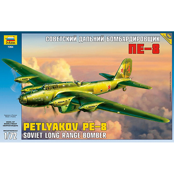 Сборная модель  Самолет Пе-8Самолеты и вертолеты<br>Характеристики товара: <br><br>• возраст: от 8 лет;<br>• материал: пластик;<br>• в комплекте: 305 деталей для сборки, кисточка, краски, клей;<br>• масштаб: 1:72;<br>• размер собранной модели: 32 см;<br>• размер упаковки: 49,1х34,6х8,7 см;<br>• вес упаковки: 940 гр.;<br>• страна бренда: Россия.<br><br>Сборная модель Звезда «Самолет Пе-8» позволит собрать уменьшенную копию советского бомбардировщика, участвующего в Великой Отечественной войне и сбрасывающего бомбы на войска противника.<br><br>Сборные модели от компании Звезда отличаются высокой степенью детализации и позволяют собирать модели многих популярных видов военной техники. В процессе сборки ребенок расширяет свой кругозор, знакомится с видами техники и историческими фактами, развивает усидчивость, внимательность, аккуратность.<br><br>Сборную модель Звезда «Самолет Пе-8» можно приобрести в нашем интернет-магазине.<br>Ширина мм: 347; Глубина мм: 487; Высота мм: 85; Вес г: 1195; Возраст от месяцев: 84; Возраст до месяцев: 2147483647; Пол: Унисекс; Возраст: Детский; SKU: 7459806;