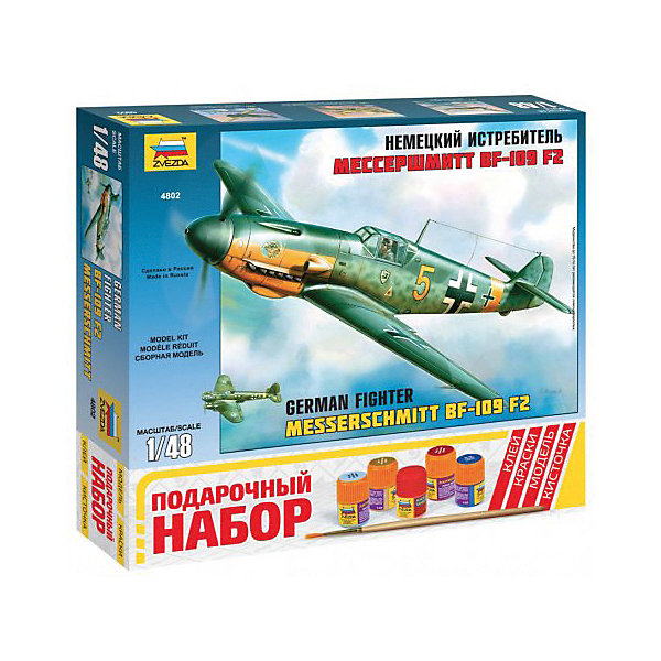 Сборная модель  Самолет Мессершмитт BF-109 F2Самолеты и вертолеты<br>Характеристики:<br><br>• возраст: от 10 лет;<br>• материал: пластик;<br>• масштаб: 1:48;<br>• количество элементов: 157; <br>• клей, краски, кисточка: в комплекте;<br>• декаль: да;<br>• длина модели: 21 см;<br>• вес упаковки: 570 гр.;<br>• размер упаковки: 27,6х30,6х5 см;<br>• страна производитель: Россия.<br><br>Модель для сборки Zvezda «Самолет Мессершмитт BF-109 F2» детально изображает одноименный немецкий истребитель. Каждый элемент легко и без повреждений отсоединяется от литника. В подарочном наборе есть все необходимое, чтобы создать завершенный образ самолета.<br><br>Сборка улучшает внимательность, мелкую моторику и пространственное мышление. Понятная поэтапная инструкция поможет собрать точную копию прототипа.<br><br>Готовая модель выглядит максимально реалистично, подходит для тематических игр и станет достойной частью коллекции. Набор выполнен из качественных материалов, соответствующих стандартам безопасности.<br><br>Сборную модель «Самолет Мессершмитт BF-109 F2» можно купить в нашем интернет-магазине.<br>Ширина мм: 276; Глубина мм: 306; Высота мм: 50; Вес г: 570; Возраст от месяцев: 84; Возраст до месяцев: 2147483647; Пол: Унисекс; Возраст: Детский; SKU: 7459823;
