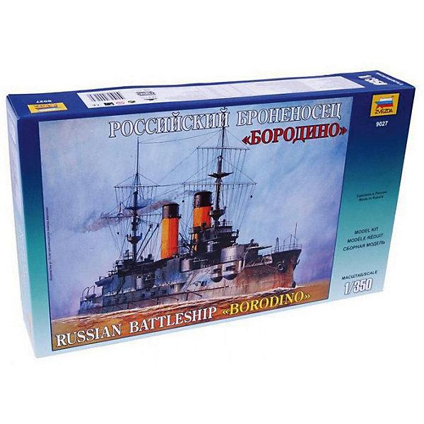 Сборная модель  БроненосецБородиноКорабли и подводные лодки<br>Характеристики:<br><br>• возраст: от 10 лет;<br>• материал: пластик;<br>• масштаб: 1:350;<br>• количество элементов: 356;<br>• клей и краски: не в комплекте;<br>• декаль: да;<br>• длина модели: 34,5 см;<br>• вес упаковки: 480 гр.;<br>• размер упаковки: 24,2х40х7 см;<br>• страна производитель: Россия.<br><br>Модель для сборки Zvezda «Броненосец Бородино» детально изображает одноименный прототип. Каждый элемент легко и без повреждений отсоединяется от литника. Модель можно раскрасить по цветам из инструкции.<br><br>Сборка улучшает внимательность, мелкую моторику и пространственное мышление. Понятная поэтапная инструкция поможет собрать точную копию судна.<br><br>Готовая модель выглядит максимально реалистично, подходит для тематических игр и станет достойной частью коллекции. Набор выполнен из качественных материалов, соответствующих стандартам безопасности.<br><br>Сборную модель «Броненосец Бородино» можно купить в нашем интернет-магазине.<br>Ширина мм: 242; Глубина мм: 400; Высота мм: 70; Вес г: 480; Возраст от месяцев: 84; Возраст до месяцев: 2147483647; Пол: Унисекс; Возраст: Детский; SKU: 7459833;