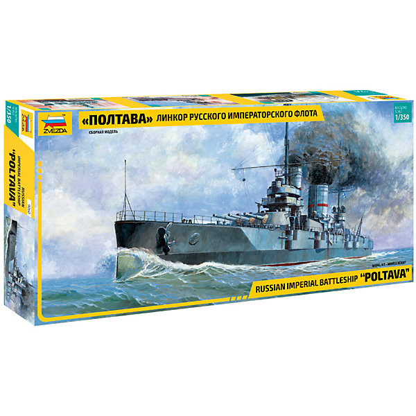 Сборная модель  Линкор Русского Императорского флота ПолтаваКорабли и подводные лодки<br>Характеристики:<br><br>• возраст: от 10 лет;<br>• материал: пластик;<br>• масштаб: 1:350;<br>• количество элементов: 432;<br>• клей и краски: не в комплекте;<br>• длина модели: 52 см;<br>• вес упаковки: 750 гр.;<br>• размер упаковки: 61,5х31х7,4 см;<br>• страна производитель: Россия.<br><br>Модель для сборки Zvezda «Линкор Русского Императорского флота Полтава» детально изображает прототип. Каждый элемент легко и без повреждений отсоединяется от литника. Модель можно раскрасить по цветам из инструкции.<br><br>Сборка улучшает внимательность, мелкую моторику и пространственное мышление. Понятная поэтапная инструкция поможет собрать точную копию судна.<br><br>Готовая модель выглядит максимально реалистично, подходит для тематических игр и станет достойной частью коллекции. Набор выполнен из качественных материалов, соответствующих стандартам безопасности.<br><br>Сборную модель «Линкор Русского Императорского флота Полтава» можно купить в нашем интернет-магазине.<br>Ширина мм: 615; Глубина мм: 310; Высота мм: 74; Вес г: 750; Возраст от месяцев: 84; Возраст до месяцев: 2147483647; Пол: Унисекс; Возраст: Детский; SKU: 7459839;