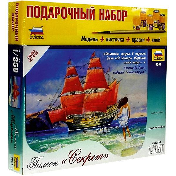 Сборная модель  Галеон СекретКорабли и подводные лодки<br>Характеристики:<br><br>• возраст: от 10 лет;<br>• материал: пластик;<br>• масштаб: 1:350;<br>• количество элементов: 78;<br>• клей, краски, кисточка: в комплекте;<br>• длина модели: 12,2 см;<br>• вес упаковки: 420 гр.;<br>• размер упаковки: 30,6х27,6х5 см;<br>• страна производитель: Россия.<br><br>Модель для сборки Zvezda «Галеон Секрет» детально изображает одноименный парусник из повести А. Грина «Алые паруса». Каждый элемент легко и без повреждений отсоединяется от литника. В подарочном наборе есть все необходимое, чтобы создать завершенный образ корабля.<br><br>Сборка улучшает внимательность, мелкую моторику и пространственное мышление. Понятная поэтапная инструкция поможет собрать точную копию судна.<br><br>Готовая модель выглядит максимально реалистично, подходит для тематических игр и станет достойной частью коллекции. Набор выполнен из качественных материалов, соответствующих стандартам безопасности.<br><br>Сборную модель «Галеон Секрет» можно купить в нашем интернет-магазине.<br>Ширина мм: 306; Глубина мм: 276; Высота мм: 50; Вес г: 420; Возраст от месяцев: 84; Возраст до месяцев: 2147483647; Пол: Унисекс; Возраст: Детский; SKU: 7459848;