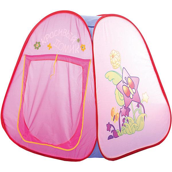 Игровая палатка Shantou Gepai Красивый домик, в сумкеИгровые центры<br>Характеристики товара:<br><br>• возраст: от 3 лет;<br>• размер палатки: 73х71х83 см.;<br>• цвет: розовый;<br>• состав: вининил, пластик;<br>• размер упаковки: 32х5х33 см.;<br>• вес в упаковке: 680 гр.;<br>• упаковка: текстильная сумка с ручками;<br>• бренд, страна: Shantou Gepai, Китай;<br>• страна-производитель: Китай.<br><br>Палатка игровая «Красивый домик» от торговой марки Shantou - это великолепное развлечение для детей, поскольку оно позволит им ощутить удовольствие от обладания собственным жилищем. <br><br>Палатка оснащена входом, закрывать его можно специальной шторкой на липучках. На противоположной стороне расположена большая прозрачная мелкоячеистая вставка, сквозь которую родители смогут наблюдать за действиями ребенка. Вставка, имитирующая окошко, послужит отличной вентиляцией, а также предотвратит попадание насекомых внутрь палатки.<br><br>Палатка идеально подходит для сюжетно-ролевых игр на свежем воздухе или в помещении. В ней одновременно могут поместиться несколько малышей. Палатка сделан из водонепроницаемой ткани, он легко моется в случае необходимости. Очень проста в установке - сама разворачивается за счет каркаса-спирали, есть пол. Схема сборки в изначальное состояние прилагается.<br><br>Ассортимент товаров Shantou, сочетая превосходное качество, яркий и уникальный дизайн,  по праву получил признание миллионов покупателей во всем мире.<br><br>Палатку игроваую «Красивый домик», 73х71х83 см., Shantou можно купить в нашем интернет-магазине.<br>Ширина мм: 320; Глубина мм: 50; Высота мм: 330; Вес г: 680; Возраст от месяцев: 36; Возраст до месяцев: 2147483647; Пол: Унисекс; Возраст: Детский; SKU: 7460848;