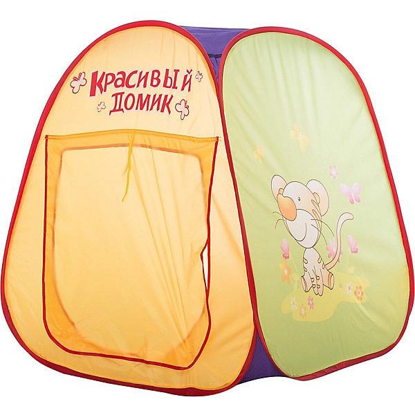 Игровая палатка Shantou Gepai Красивый домик, в сумкеИгровые центры<br>Характеристики товара:<br><br>• возраст: от 3 лет;<br>• размер палатки: 73х71х83 см.;<br>• цвет: мультиколор;<br>• состав: вининил, пластик;<br>• размер упаковки: 32х5х33 см.;<br>• вес в упаковке: 680 гр.;<br>• упаковка: текстильная сумка с ручками;<br>• бренд, страна: Shantou Gepai, Китай;<br>• страна-производитель: Китай.<br><br>Палатка игровая «Красивый домик» от торговой марки Shantou - это великолепное развлечение для детей, поскольку оно позволит им ощутить удовольствие от обладания собственным жилищем. <br><br>Яркая расцветка с изображением веселого щенка несомненно привлечет внимание вашего малыша. Палатка оснащена входом, закрывать его можно специальной шторкой на липучках. На противоположной стороне расположена большая прозрачная мелкоячеистая вставка, сквозь которую родители смогут наблюдать за действиями ребенка. Вставка, имитирующая окошко, послужит отличной вентиляцией, а также предотвратит попадание насекомых внутрь палатки.<br><br>Палатка идеально подходит для сюжетно-ролевых игр на свежем воздухе или в помещении. В ней одновременно могут поместиться несколько малышей. Палатка сделан из водонепроницаемой ткани, он легко моется в случае необходимости. Очень проста в установке - сама разворачивается за счет каркаса-спирали, есть пол. Схема сборки в изначальное состояние прилагается.<br><br>Ассортимент товаров Shantou, сочетая превосходное качество, яркий и уникальный дизайн,  по праву получил признание миллионов покупателей во всем мире.<br><br>Палатку игроваую «Красивый домик», 73х71х83 см., Shantou можно купить в нашем интернет-магазине.<br>Ширина мм: 330; Глубина мм: 50; Высота мм: 320; Вес г: 680; Возраст от месяцев: 36; Возраст до месяцев: 2147483647; Пол: Унисекс; Возраст: Детский; SKU: 7460865;