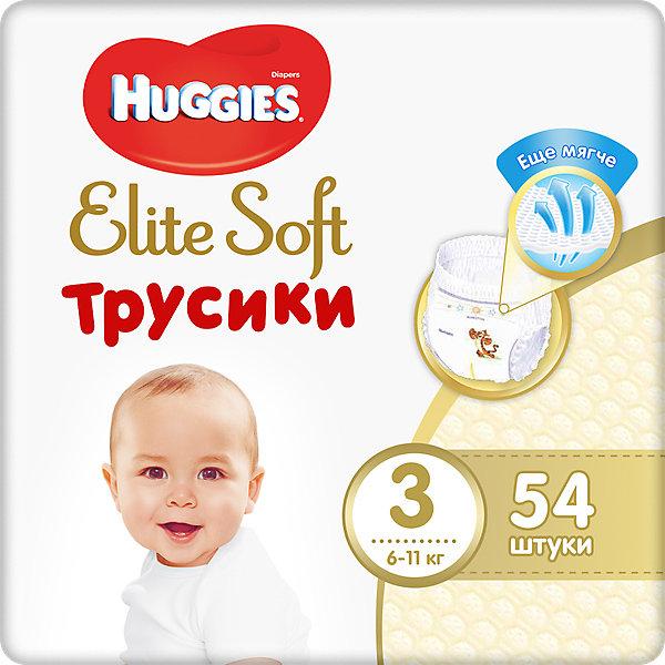 Трусики-подгузники Huggies Elite Soft M (3), 6-11 кг., 54 шт.Трусики-подгузники<br>Характеристики:<br><br>• размер: М;<br>• вес ребенка: 6-11 кг;<br>• количество в упаковке: 54 шт.;<br>• впитывающие каналы;<br>• эластичный поясок;<br>• надеваются как трусики;<br>• индикатор влаги;<br>• воздухопроницаемые поры в виде отверстий;<br>• «дышащие» трусики: более 10 000 микропор.<br><br>Трусики-подгузники легко надеваются и снимаются. Специальные каналы впитывают влагу и помогают запереть ее внутри. Эластичный поясок мягкий на ощупь, адаптируется к размеру животика малыша, не сдавливает, не натирает. Индикатор влаги подсказывает, когда пора сменить трусики. <br> <br>Трусики-подгузники Huggies Elite Soft M (3), 6-11кг., 54 шт. можно купить в нашем интернет-магазине.<br>Ширина мм: 400; Глубина мм: 150; Высота мм: 280; Вес г: 1874; Возраст от месяцев: 3; Возраст до месяцев: 12; Пол: Унисекс; Возраст: Детский; SKU: 7464169;