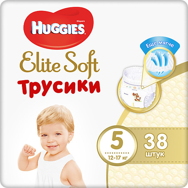 Трусики-подгузники Huggies Elite Soft XL (5), 12-17 кг., 38 шт.Трусики-подгузники<br>Характеристики:<br><br>• размер: XL (5);<br>• вес ребенка: 12-17 кг;<br>• количество в упаковке: 38 шт.;<br>• впитывающие каналы;<br>• эластичный поясок;<br>• надеваются как трусики;<br>• индикатор влаги;<br>• воздухопроницаемые поры в виде отверстий;<br>• «дышащие» трусики: более 10 000 микропор.<br><br>Трусики-подгузники легко надеваются и снимаются. Специальные каналы впитывают влагу и помогают запереть ее внутри. Эластичный поясок мягкий на ощупь, адаптируется к размеру животика малыша, не сдавливает, не натирает. Индикатор влаги подсказывает, когда пора сменить трусики. <br> <br>Трусики-подгузники Huggies Elite Soft XL (5), 12-17 кг., 38 шт. можно купить в нашем интернет-магазине.<br>Ширина мм: 440; Глубина мм: 170; Высота мм: 200; Вес г: 1550; Возраст от месяцев: 18; Возраст до месяцев: 48; Пол: Унисекс; Возраст: Детский; SKU: 7464171;