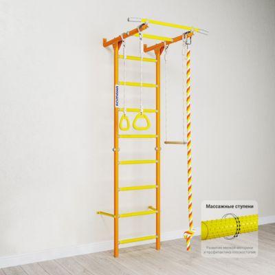 Шведская стенка Romana  Karusel S1 , оранжевая, артикул:7479616 - Шведские стенки