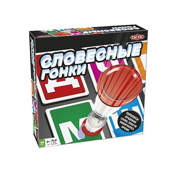 Настольная игра Tactic Games Словесные гонкиНастольные игры для всей семьи<br>Характеристики:<br><br>• тип игрушки: настольная игра;<br>• возраст: от 6 лет;<br>• размер: 6х25х25 см;<br>• количество игроков: 2-6;<br>• комплектация: игровое поле, поле для букв, 50 двусторонних карточек с категориями, 100 карточек с буквами, 1 песочные часы, 6 фишек;<br>• вес: 650 гр;<br>• материал: картон, пластик;<br>• бренд: Tactic;<br>• страна бренда: Финляндия.<br><br>Настольная игра Tactic Games «Словесные гонки» скрасит вечер в компании друзей или в семейном кругу. Простые и динамичные правила понравятся взрослым и детям от 8 лет. По условиям игры первый участник должен перевернуть песочные часы, быстро разложить 9 карт с буквами и открыть одну карту категории. Затем он называет слово на любую букву и ставит на нее песочные часы. Следующий игрок должен назвать слово из той же категории, начинающееся с одной из 8 оставшихся букв. <br><br>Когда участник не успевает придумать слово и песочные часы останавливаются, его фишка двигается к финишу на игровом поле. Побеждает самый быстрый и находчивый игрок, успевающий называть слова в отведенное часами время.<br><br>Настольную игру Tactic Games «Словесные гонки» можно купить в нашем интернет-магазине.<br>Ширина мм: 250; Глубина мм: 250; Высота мм: 62; Вес г: 650; Возраст от месяцев: 96; Возраст до месяцев: 2147483647; Пол: Унисекс; Возраст: Детский; SKU: 7502322;