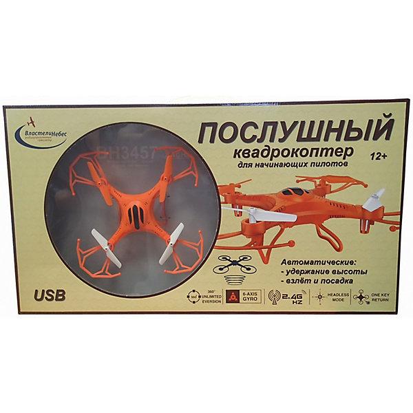 Квадрокоптер Властелин Небес «Послушный» (оранжевый)Квадрокоптеры<br>Характеристики:<br><br>• тип игрушки: квадракоптер;<br>• возраст: от 12 лет;<br>• размер: 51х7х28 см;<br>• вес: 510 гр;<br>• наличие батареек: в комплект не входят;<br>• комплект: квадрокоптер, пульт управления;<br>• материал: пластик, металл;<br>• бренд: Властелин небес;<br>• страна бренда: Россия.<br><br>Радиоуправляемый квадрокоптер Властелин Небес «Послушный», оранжевый - отличный подарок как для опытных пилотов, так и для новичков. Игрушка отличается стильным дизайном, сделана из высококачественного и прочного материала и не боится случайных столкновений или падений. <br><br>Название квадрокоптера «Послушный» говорит само за себя, игрушка обладает такими функциями как автоматическое удержание высоты, взлета и посадки, она умеет делать сальто на 360 градусов и выполняет повороты влево-вправо, двигается вперед-назад. 6-осевый встроенный гироскоп обеспечивает стабилизацию полета. <br><br>Радиоуправляемый квадрокоптер Властелин Небес «Послушный», оранжевый можно купить в нашем интернет-магазине.<br><br>Ширина мм: 510<br>Глубина мм: 70<br>Высота мм: 280<br>Вес г: 620<br>Возраст от месяцев: 144<br>Возраст до месяцев: 2147483647<br>Пол: Унисекс<br>Возраст: Детский<br>SKU: 7502342