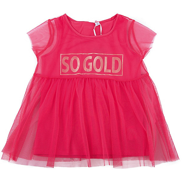 Футболка iDO для девочкиФутболки, поло и топы<br>Характеристики товара:<br><br>• цвет: оранжевый<br>• состав ткани: 94% хлопок, 6% синтетическое волокно<br>• сезон: лето<br>• короткие рукава<br>• страна бренда: Италия<br>• стиль и качество iDO<br><br>Модная футболка с тюлевым верхом для девочки сделана из дышащего натурального хлопка, гипоаллергенного и мягкого. Хлопковая детская футболка отличается оригинальной отделкой. Эта футболка для ребенка - от известного итальянского бренда iDO, который известен высоким качеством и европейским стилем выпускаемой одежды для детей. <br><br>Футболку iDO (АйДу) для девочки можно купить в нашем интернет-магазине.<br>Ширина мм: 199; Глубина мм: 10; Высота мм: 161; Вес г: 151; Цвет: оранжевый; Возраст от месяцев: 84; Возраст до месяцев: 96; Пол: Женский; Возраст: Детский; Размер: 128,170,164,152,140; SKU: 7589332;