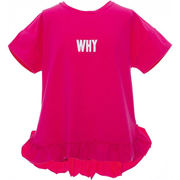 Футболка iDO для девочкиФутболки, поло и топы<br>Характеристики товара:<br><br>• цвет: розовый<br>• состав ткани: 95% хлопок, 5% синтетическое волокно<br>• сезон: лето<br>• короткие рукава<br>• страна бренда: Италия<br><br>Удобная футболка для девочки сделана из дышащего натурального хлопка, гипоаллергенного и мягкого. Хлопковая детская футболка отличается оригинальной отделкой. Эта футболка для ребенка - от известного итальянского бренда iDO, который известен высоким качеством и европейским стилем выпускаемой одежды для детей. <br><br>Футболку iDO (АйДу) для девочки можно купить в нашем интернет-магазине.<br>Ширина мм: 199; Глубина мм: 10; Высота мм: 161; Вес г: 151; Цвет: розовый; Возраст от месяцев: 84; Возраст до месяцев: 96; Пол: Женский; Возраст: Детский; Размер: 128,170,164,152,140; SKU: 7590527;