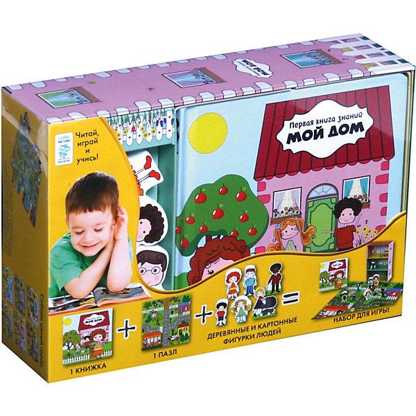 Купить Первая книга знаний Мой дом + набор игры, Махаон, Гонконг, Унисекс
