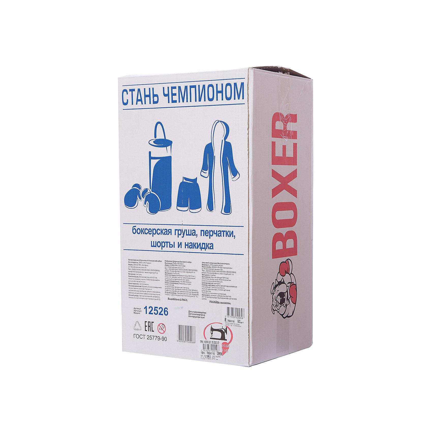 """Игровой набор для бокса """"Боксер  №3"""", в подарочной упаковке, 50 см, в ассортименте от myToys"""