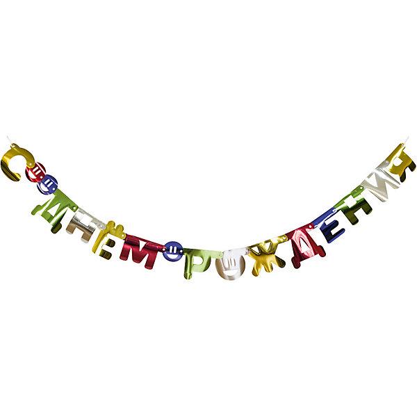 Гирлянда  С Днем РожденияБаннеры и гирлянды для детской вечеринки<br>Характеристики товара:<br><br>• возраст: от 3 лет;<br>• упаковка: пакет;<br>• материал: бумага;<br>• длина: 160 cм;<br>• бренд: Action<br><br>Гирлянда «С днем рождения» станет прекрасным украшением любого торжества, посвященного празднованию дня рождения. Блестящие разноцветные буквы дополнены изображением смайликов. <br><br>Такое украшение отлично вписывается в домашний интерьер, принося атмосферу праздника. Гирлянда удивит каждого юного именинника. Её не трудно повесить благодаря веревочкам, к которым прикреплены буквы. <br><br>Гирлянду «С днем рождения» «Action!» можно купить в нашем интернет-магазине.<br>Ширина мм: 100; Глубина мм: 20; Высота мм: 100; Вес г: 42; Возраст от месяцев: 36; Возраст до месяцев: 2147483647; Пол: Унисекс; Возраст: Детский; SKU: 7686937;