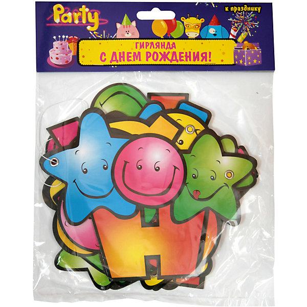Гирлянда ACTION! Happy Birthday!, Смайлик, 1,6мБаннеры и гирлянды для детской вечеринки<br>Характеристики товара:<br><br>• возраст: от 3 лет;<br>• упаковка: пакет;<br>• материал: картон;<br>• длина: 160 cм;<br>• бренд: Action<br><br>Гирлянда HAPPY BIRTHDAY, «Смайлик» станет прекрасным украшением любого торжества, посвященного празднованию дня рождения. Она украшена изображением смайликов и звездочек. <br><br>Такое украшение отлично вписывается в домашний интерьер, принося атмосферу праздника. Гирлянда удивит каждого юного именинника. Её не трудно повесить благодаря дырочкам на концах изделия.<br><br>Гирлянду HAPPY BIRTHDAY, «Смайлик» «Action!» можно купить в нашем интернет-магазине.<br>Ширина мм: 100; Глубина мм: 20; Высота мм: 100; Вес г: 49; Возраст от месяцев: 36; Возраст до месяцев: 2147483647; Пол: Унисекс; Возраст: Детский; SKU: 7686949;