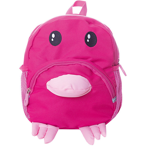 Купить Рюкзак PlayToday для девочки, Китай, розовый, one size, Женский