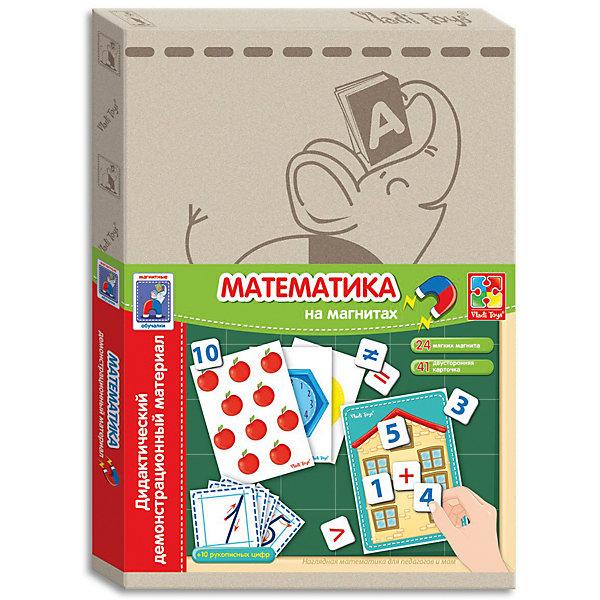 Дидактический материал с магнитами МатематикаПособия для обучения счёту<br>Характеристики:<br><br>• возраст: от 3 лет;<br>• в наборе: 24 мягких магнита, 41 карточка;<br>• размер упаковки: 2х21х30 см;<br>• вес упаковки: 524 гр.;<br>• страна бренда: Украина.<br><br>Дидактический материал с магнитами «Математика» от компании Vladi Toys быстро и эффективно научит ребенка счету и решению простых математических задач. В наборе есть карточки с разнообразными заданиями и магнитные детали с цифрами и знаками.<br><br>Магнитная основа деталей делает обучение веселее. Ребенок с удовольствием прикрепит цифры на холодильник или специальную доску, тренируя зрительную память и запоминая названия и очередность цифр.<br><br>«Математика» развивает умственные способности, логическое мышление и внимательность.<br><br>Дидактический материал с магнитами «Математика» можно купить в нашем интернет-магазине.<br>Ширина мм: 20; Глубина мм: 210; Высота мм: 300; Вес г: 524; Возраст от месяцев: 36; Возраст до месяцев: 84; Пол: Унисекс; Возраст: Детский; SKU: 7748220;