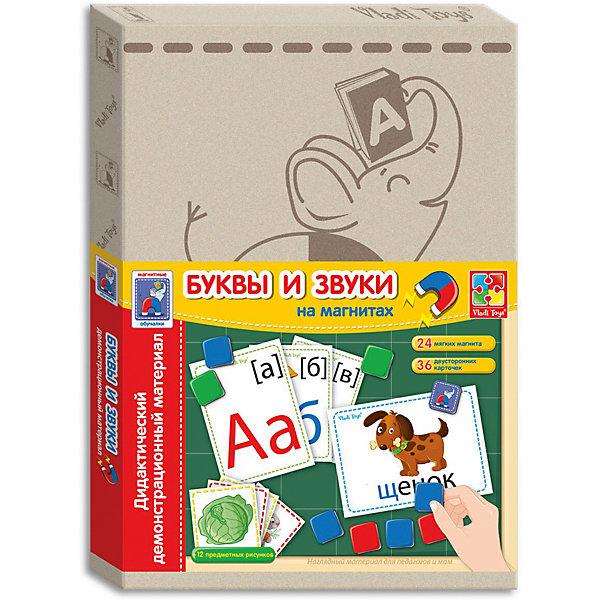 Дидактический материал с магнитами Буквы и звукиОбучающие карточки<br>Характеристики:<br><br>• возраст: от 3 лет;<br>• в наборе: 36 двусторонних карточек, 13 предметных рисунков, 24 мягких магнита, инструкция-описание;<br>• размер упаковки: 2х21х30 см;<br>• вес упаковки: 477 гр.;<br>• страна бренда: Украина.<br><br>Дидактический материал с магнитами «Буквы и звуки» от компании Vladi Toys быстро и эффективно научит ребенка различать буквы и произносить звуки. В наборе есть карточки с разнообразными заданиями и магнитные детали с буквами и картинками.<br><br>Магнитная основа деталей делает обучение веселее. Ребенок с удовольствием прикрепит буквы на холодильник или специальную доску, тренируя зрительную память и запоминая названия и очередность букв.<br><br>Набор «Буквы и звуки» развивает умственные способности, логическое мышление и внимательность.<br><br>Дидактический материал с магнитами «Буквы и звуки» можно купить в нашем интернет-магазине.<br>Ширина мм: 20; Глубина мм: 210; Высота мм: 300; Вес г: 477; Возраст от месяцев: 36; Возраст до месяцев: 84; Пол: Унисекс; Возраст: Детский; SKU: 7748230;
