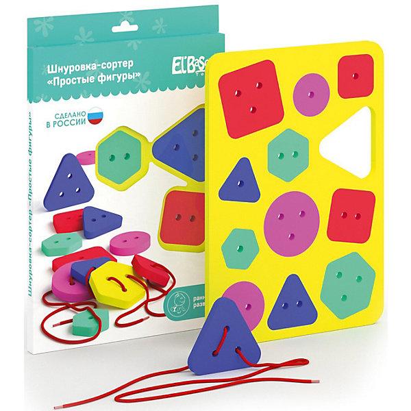 Шнуровка-сортер El`Basco Toys Простые фигурыШнуровки<br>Характеристики:<br><br>• возраст: от 1 года;<br>• материал: вспененный полимер;<br>• в комплекте: детали, шнурок, планшет-сортер;<br>• размер упаковки: 1,5х22х35,5 см;<br>• вес упаковки: 95 гр.;<br>• страна бренда: Россия.<br><br>Шнуровка-сортер El`Basco Toys «Простые фигуры» сделана из мягкого прочного материала, который абсолютно безопасен для ребенка. Крупные элементы шнуровки имеют разную форму, в середине деталей отверстия для шнурка. Фигуры можно расположить на планшете-сортере.<br><br>Играя с этой игрушкой, малыш развивает мелкую моторику. Также улучшается цветовосприятие, появляются навыки завязывания шнурков. Ребенок учится различать формы и размеры.<br><br>Шнуровку-сортер «Простые фигуры» можно купить в нашем интернет-магазине.<br>Ширина мм: 15; Глубина мм: 220; Высота мм: 335; Вес г: 95; Возраст от месяцев: 12; Возраст до месяцев: 36; Пол: Унисекс; Возраст: Детский; SKU: 7748248;