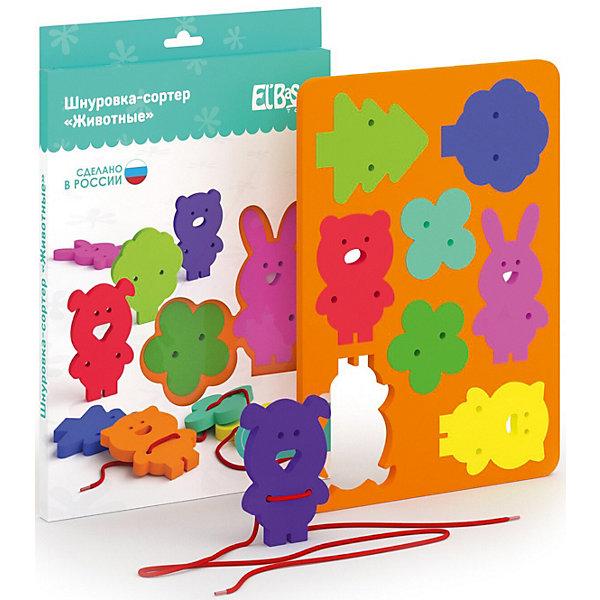 Шнуровка-сортер El`Basco Toys ЖивотныеШнуровки<br>Характеристики:<br><br>• возраст: от 1 года;<br>• материал: вспененный полимер;<br>• в комплекте: детали, шнурок, планшет-сортер;<br>• размер упаковки: 1,5х22х35,5 см;<br>• вес упаковки: 95 гр.;<br>• страна бренда: Россия.<br><br>Шнуровка-сортер El`Basco Toys «Животные» сделана из мягкого прочного материала, который абсолютно безопасен для ребенка. Крупные элементы шнуровки имеют разную форму, в середине деталей отверстия для шнурка. Фигуры можно расположить на планшете-сортере.<br><br>Играя с этой игрушкой, малыш развивает мелкую моторику. Также улучшается цветовосприятие, появляются навыки завязывания шнурков. Ребенок учится различать формы и размеры.<br><br>Шнуровку-сортер «Животные» можно купить в нашем интернет-магазине.<br>Ширина мм: 15; Глубина мм: 220; Высота мм: 335; Вес г: 95; Возраст от месяцев: 12; Возраст до месяцев: 36; Пол: Унисекс; Возраст: Детский; SKU: 7748250;