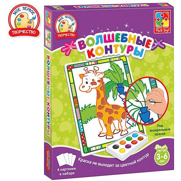 Набор для творчества Волшебные контуры ЖирафРаскраски для детей<br>Характеристики:<br><br>• возраст: от 3 лет;<br>• в наборе: 4 картинки с контурами;<br>• краски и кисть в комплект не входят;<br>• материал: бумага, пластик;<br>• размер упаковки: 2,5х20,6х25,7 см;<br>• вес упаковки: 180 гр.;<br>• страна бренда: Украина.<br><br>Набор для творчества Vladi Toys «Жираф» из серии «Волшебные контуры» содержит 4 картинки-шаблона с цветными контурами. Каждый контур подсказывает ребенку цвет, которым нужно раскрасить изображение.<br><br>Контуры пропитаны специальной водоотталкивающей пропиткой, поэтому краски не растекутся и картина получится аккуратной. Кроме того, в шаблоне уже предусмотрены декоры в виде рамки.<br><br>Набор помогает закрепить знания о цветах, развивает воображение и эстетический вкус. Подходит для акварельных красок.<br><br>Набор для творчества Волшебные контуры «Жираф» можно купить в нашем интернет-магазине.<br>Ширина мм: 25; Глубина мм: 206; Высота мм: 257; Вес г: 180; Возраст от месяцев: 24; Возраст до месяцев: 48; Пол: Унисекс; Возраст: Детский; SKU: 7748254;