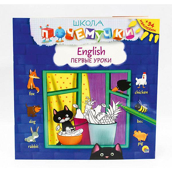 Школа почемучки. Английские первые уроки (наклейки)Иностранный язык<br>Характеристики:<br><br>• тип игрушки: книга;<br>• возраст: от 3 лет;<br>• ISBN:  978-5-378-26380-6;<br>• количество страниц: 34;<br>• редактор: Виктория Костина;<br>• материал: бумага;<br>• вес: 131 гр;<br>• размер: 28х28х0,6 см; <br>• издательство: Проф-Пресс.<br>   <br>Книга «Школа почемучки. Первые уроки» способствует: развитию логического мышления ребёнка; развитию фантазии, правильного восприятия формы и цвета; развитию мелкой моторики; освоению навыков счёта и письма.<br><br>Книгу «Школа почемучки. Первые уроки» можно купить в нашем интернет-магазине.<br>Ширина мм: 280; Глубина мм: 4; Высота мм: 280; Вес г: 131; Возраст от месяцев: 36; Возраст до месяцев: 84; Пол: Унисекс; Возраст: Детский; SKU: 7757079;
