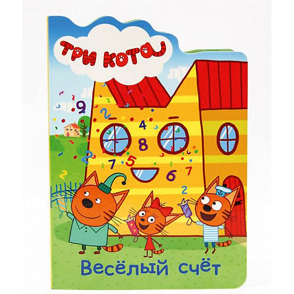 Купить Книжка с вырубкой Три кота Веселый счет., Проф-Пресс, Россия, Унисекс