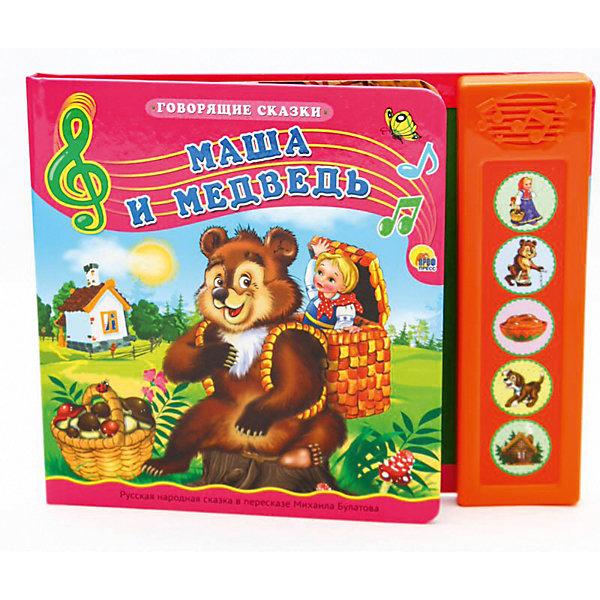 Купить Говорящие сказки. Маша и медведь., Проф-Пресс, Россия, Унисекс