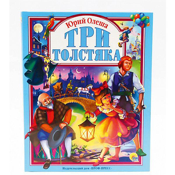 Три толстяка.Сказки<br>Характеристики:<br><br>• тип игрушки: книга;<br>• возраст: от 3 лет;<br>• ISBN: 978-5-378-25643-3;<br>• количество страниц: 128 (офсет);<br>• материал: бумага;<br>• вес: 463 гр;<br>• размер: 25х20х1,5 см; <br>• издательство: Проф-Пресс.<br>   <br>Книга «Л.С. Три толстяка» - это роман-сказка талантливого детского писателя Юрия Олеши-произведение поистине на все времена. Написанное в 1924 году, оно в метафоричной манере рассказывает о революции, борьбе за справедливость, про властителей-тиранов и угнетённый народ.<br>Но вместе с тем эта сказка полна чудес и добра, в ней вас ждут настоящие герои, смелые и бесстрашные, удивительные события и приключения. С искренним интересом следят поколения читателей за трогательной историей Суок и Тутти, канатоходца Тибула и доктора Гаспара Арнери. Книгой Три толстяка зачитываются и дети, и взрослые. Пусть она будет и в вашей библиотеке, чтобы вы смогли разгадать секрет этой удивительной волшебной сказки!<br><br> Книгу «Л.С. Три толстяка» можно купить в нашем интернет-магазине.<br>Ширина мм: 200; Глубина мм: 13; Высота мм: 265; Вес г: 441; Возраст от месяцев: 36; Возраст до месяцев: 84; Пол: Унисекс; Возраст: Детский; SKU: 7757127;