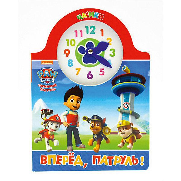 ЩЕНЯЧИЙ ПАТРУЛЬ. ЧАСИКИ. ВПЕРЁД, ПАТРУЛЬ!Книги для развития мышления<br>Характеристики:<br><br>• тип игрушки: книга;<br>• возраст: от 3 лет;<br>• ISBN: 978-5-378-26808-5;<br>• количество страниц: 10 (картон);<br>• материал: картон;<br>• вес: 100 гр;<br>• размер: 22х16х0,5 см; <br>• издательство: Проф-Пресс.<br>   <br>Книга «Щенячий патруль. Часики. Вперёд, патруль!» входит в большую серию «Часики». Она содержит познавательные книги с красочными циферблатом и двигающимися стрелками. С их помощью ребенок узнает, что показывают длинная и короткая стрелки, и научится определять время по часам. А герои любимого мультфильма Щенячий патруль сделают процесс обучения лёгким и увлекательным. Отряд щенков к делу готов!<br><br>Книгу «Щенячий патруль. Часики. Вперёд, патруль!»  можно купить в нашем интернет-магазине.<br>Ширина мм: 157; Глубина мм: 5; Высота мм: 220; Вес г: 104; Возраст от месяцев: 36; Возраст до месяцев: 84; Пол: Унисекс; Возраст: Детский; SKU: 7757157;