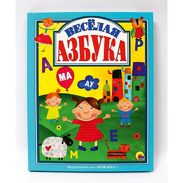 Купить Веселая азбука., Проф-Пресс, Россия, Унисекс