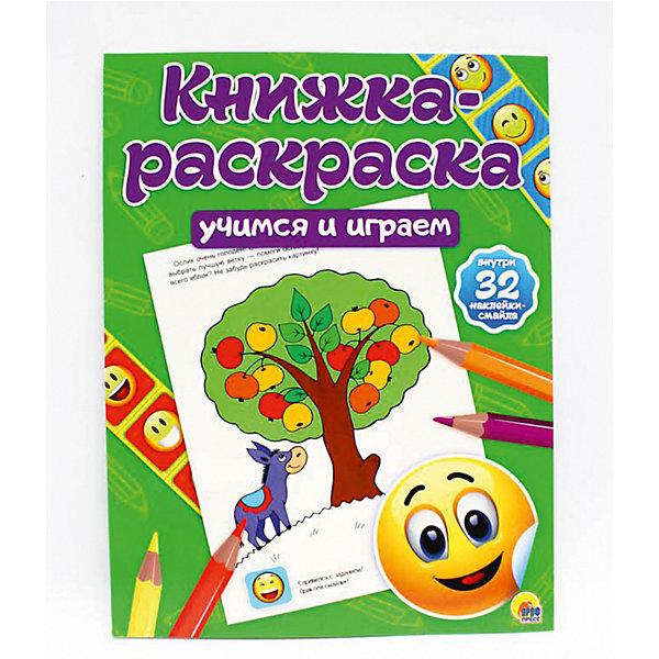 Книжка-раскраска с наклейками. Учимся и играем.Раскраски для детей<br>Характеристики:<br><br>• тип игрушки: книга;<br>• возраст: от 1 года;<br>• ISBN:  978-5-378-26806-1;<br>• редактор: Грищенко Виктория;<br>• художник: Габазова Юлия;<br>• количество страниц: 34;<br>• материал: бумага;<br>• вес: 85 гр;<br>• размер: 26х20х0,2 см; <br>• издательство: Проф-Пресс.<br>   <br>Книга «Книжка-раскраска с наклейками. Учимся и играем» подходит для детей старшего дошкольного возраста. Лабиринты пройдены, головоломки решены, а раскраски раскрашены. Ты справился со всеми заданиями - поздравляем! Теперь тебя ждёт подарок за терпение и смекалку - три смайла, которые нужно вклеить в эти квадратики!<br><br> Книгу «Книжка-раскраска с наклейками. Учимся и играем» можно купить в нашем интернет-магазине.<br>Ширина мм: 200; Глубина мм: 2; Высота мм: 260; Вес г: 85; Возраст от месяцев: 12; Возраст до месяцев: 84; Пол: Унисекс; Возраст: Детский; SKU: 7757221;