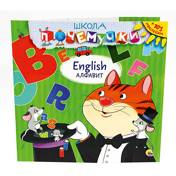 Школа почемучки. Английский алфавит (наклейки)Иностранный язык<br>Характеристики:<br><br>• тип игрушки: книга;<br>• возраст: от 3 лет;<br>• ISBN:  978-5-378-26379-0;<br>• количество страниц: 34;<br>• редактор: Виктория Костина;<br>• материал: бумага;<br>• вес: 131 гр;<br>• размер: 28х28х0,6 см; <br>• издательство: Проф-Пресс.<br>   <br>Книга «Школа почемучки. Алфавит» способствует: развитию логического мышления ребёнка; развитию фантазии, правильного восприятия формы и цвета; развитию мелкой моторики; освоению навыков счёта и письма.<br><br>Книгу «Школа почемучки. Алфавит» можно купить в нашем интернет-магазине.<br>Ширина мм: 280; Глубина мм: 4; Высота мм: 280; Вес г: 131; Возраст от месяцев: 36; Возраст до месяцев: 84; Пол: Унисекс; Возраст: Детский; SKU: 7757233;