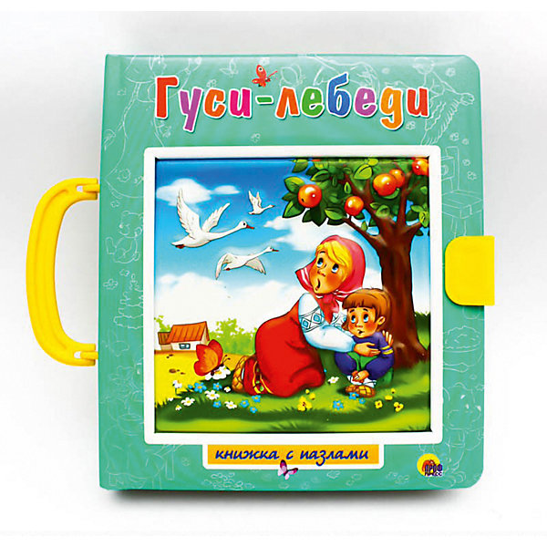 Книжка с пазлами. Гуси-лебеди.Книги-пазлы<br>Характеристики:<br><br>• тип игрушки: книга;<br>• возраст: от 3 лет;<br>• ISBN: 978-5-378-11316-3;<br>• количество страниц: 12 (картон);<br>• редактор: Гетцель Виктория;<br>• материал: бумага;<br>• вес: 500 гр;<br>• размер: 16х19х3 см; <br>• издательство: Проф-Пресс.<br>   <br>Книга «Пазлы с замком. Гуси-лебеди» позволит прочесть две очень интересные и поучительные русские сказки: Гуси-лебеди и Три медведя. Знакомство с сестрой и братцем, спасающимися от гусей-лебедей; с девочкой, устроившей беспорядок в домике у медведей, и с другими персонажи этой книги будет не только интересными полезным. <br><br>А яркие иллюстрации и странички, на которых можно собирать пазлы, очень гармонично дополнят приключения героев этих сказок. Удобный замочек в книге поможет сохранить все пазлы долгое время.<br>Книгу «Пазлы с замком. Гуси-лебеди» можно купить в нашем интернет-магазине.<br>Ширина мм: 160; Глубина мм: 30; Высота мм: 190; Вес г: 500; Возраст от месяцев: 36; Возраст до месяцев: 84; Пол: Унисекс; Возраст: Детский; SKU: 7757239;