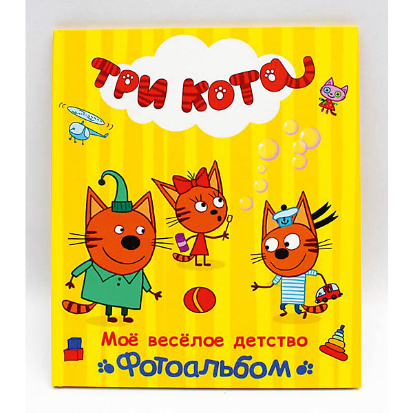 Фотоальбом Три кота Мое веселое детство.Альбомы для новорожденного<br>Характеристики:<br><br>• тип игрушки: книга;<br>• возраст: от 0 лет;<br>• ISBN: 978-5-378-27361-4;<br>• количество страниц: 16;<br>• материал: бумага;<br>• вес: 280 гр;<br>• размер: 27х23х0,6 см; <br>• издательство: Проф-Пресс.<br>   <br>Книга «Три кота. Альбом. Моё весёлое детство» позволит сохранить драгоценные моменты. Удивительные альбомы с любимыми героями понравятся детям любого возраста. Яркие страницы с чудесными рисунками сберегут самые трогательные воспоминания, забавные истории и фотографии.<br><br>Книгу «Три кота. Альбом. Моё весёлое детство»  можно купить в нашем интернет-магазине.<br>Ширина мм: 230; Глубина мм: 6; Высота мм: 268; Вес г: 280; Возраст от месяцев: 0; Возраст до месяцев: 84; Пол: Унисекс; Возраст: Детский; SKU: 7757287;