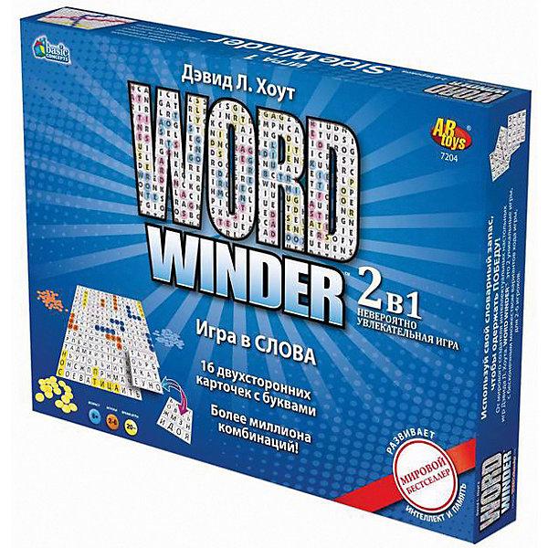 Настольная игра Академия игр Word WinderИгры со словами<br>Характеристики товара:<br><br>• возраст: от 8 лет;<br>• упаковка: картонная коробка;<br>• размер: 31,5х23,8х4 см;<br>• вес: 620 г;<br>• материал: картон, пластик;<br>• 2-6 игроков;<br>• время игры: от 20 мин;<br>• бренд: ABtoys.<br><br>Настольная игра в слова Word Winder – это увлекательная новинка среди настольных игр в слова. Она помогает пополнять словарный запас, развивать сообразительность, логическое мышление и способность к индивидуальному и коллективному мышлению. «Word Winder» увлечет детей и взрослых любых возрастов.<br><br>Смысл этой интеллектуальной игры не только в выкладывании слов, но и в создании препятствий для противника и оборонительных линий, защищающих комбинации слов игрока. Побеждает тот игрок, который первым выложит цепочку слов сверху до низу. <br><br>В комплект набора входят 16 двухсторонних карточек с буквами для составления поля, фишки трёх цветов и правила игры.<br><br>Настольную игру «Word Winder» можно купить в нашем интернет-магазине.<br>Ширина мм: 315; Глубина мм: 238; Высота мм: 40; Вес г: 583; Возраст от месяцев: 96; Возраст до месяцев: 180; Пол: Унисекс; Возраст: Детский; SKU: 7767001;
