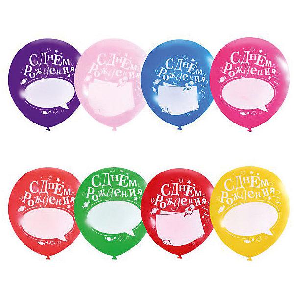Воздушные шары Latex Occidental С днём рождения. С маркером 10 шт., пастель + декоратор (шёлк)Воздушные шары<br>Характеристики:<br><br>• тип товара: воздушные шары;<br>• возраст: от 3 лет;<br>• цвет: ассорти;<br>• комплектация: 10 шт;<br>• размер: 30 см;<br>• материал: латекс;<br>• вес: 40 гр;<br>• размер: 15х10х2 см; <br>• страна бренда: Мексика;<br>• бренд: Latex Occidental.<br>   <br>Шары M 12/30см Пастель+Декоратор (шелк) 1 ст. рис «С Днем Рождения» с маркером 10шт станут обязательным атрибутом любого праздника. Высококачественные воздушные шары из натурального латекса. Несмотря на богатый выбор воздушных шариков с рисунками и поздравлениями, бывают такие случаи, когда очень хочется написать пожелание имениннику лично от себя. Для такого случая идеально подойдут воздушные шары с маркером в комплекте – и пускай послание на шарике будет уникальным.<br><br>В упаковке собраны разноцветные шарики расцветки «пастель» и «декоратор». Воздушные шары производства Латекс Оксидентл отличаются эластичным латексом, высоким качеством и равномерным окрасом шара. Благодаря хвостику, который растягивается до 20 см очень удобны в оформлении.<br><br>Шары M 12/30см Пастель+Декоратор (шелк) 1 ст. рис «С Днем Рождения» с маркером 10шт можно купить в нашем интернет-магазине.<br>Ширина мм: 150; Глубина мм: 100; Высота мм: 20; Вес г: 160; Возраст от месяцев: 36; Возраст до месяцев: 2147483647; Пол: Унисекс; Возраст: Детский; SKU: 7771165;