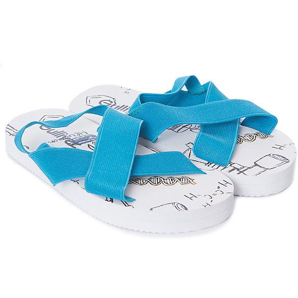 Обувь пляжная Gulliver для мальчика