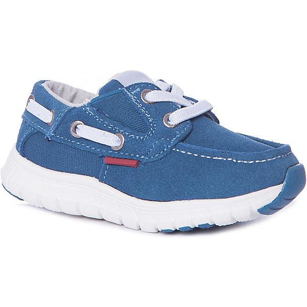 Кеды Gulliver для мальчикаКроссовки<br>Кеды Gulliver для мальчика<br>Кеды, кроссовки, слипоны… С каждым днем спортивная обувь все больше входит в жизнь наших детей, вытесняя мокасины и туфли. Синие текстильные кеды на шнуровке - мечта каждого модника! Они отлично завершат любой образ из коллекции Среда обитания, придав ему новизну и индивидуальность. Стильный дизайн, красивая форма, дышащий комфортный текстиль, обеспечивающий высокие потребительские свойства - разве что-то еще нужно для прогулок и отдыха? Если вы хотите купить модные детские кеды, создающие настроение, выбор этой модели - правильное решение!<br>Состав:<br>Верх: замша + хлопок; подкладка: хлопок; стелька: хлопок; подошва: Филон+ ТПР<br>Ширина мм: 250; Глубина мм: 150; Высота мм: 150; Вес г: 250; Цвет: синий; Возраст от месяцев: 21; Возраст до месяцев: 24; Пол: Мужской; Возраст: Детский; Размер: 24,29,28,27,26,25; SKU: 7789267;