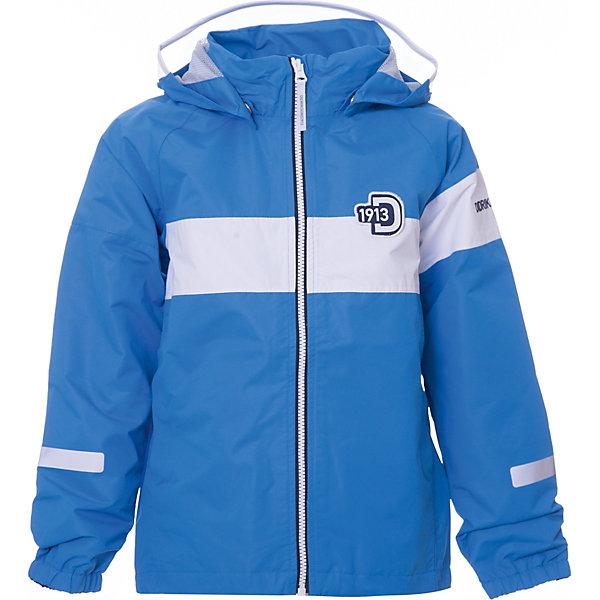 Куртка KALIX  DIDRIKSONS1913 для мальчикаВерхняя одежда<br>Характеристики товара:<br><br>• цвет: голубой;<br>• внешняя ткань: 100% Полиэстер. Пропитка - DWR finish (без фторуглерода); <br>• подкладка: 100% полиэстер трикотаж;<br>• водонепроницаемость: 5000 мм.<br>• паропроводимость: 6000 г/м2/24ч <br>• температурный режим: от +7 до +20 С;<br>• сезон: демисезон;<br>• регулируемый капюшон;<br>• капюшон снимается;<br>• регулируемый низ куртки;<br>• увеличивающийся размер;<br>• 4-х-сторонний стретч, эластичный трикотаж;<br>• светоотражающие элементы;<br>• защита подбородка от защемления;<br>• манжеты на липучке;<br>• страна бренда: Швеция.<br><br>Детская куртка «KALIX» для мальчика от производителя DIDRIKSONS1913 выполнена из непромокаемого и непродуваемого материала, который тянется во всех направлениях и не сковывает движения ребенка. Благодаря большому функционалу, куртка прекрасно защитит в непогоду. Мембранная ткань позволят комфортно себя чувствовать при ветреной и дождливой погоде. <br><br>Модель выполнена в спортивном стиле, прямого кроя с удобными глубокими карманами на молнии. Глубокий темный цвет куртки отлично смотрится с различной детской одеждой и аксессуарами.<br><br>DIDRIKSONS 1913 (Швеция) - ведущий европейский производитель функциональной одежды для города, туризма, активного отдыха на природе и спорта. Непромокаемая одежда Didriksons очень проста в уходе. Загрязнения легко удаляются влажной губкой или под струей воды. <br><br>Демисезонную куртку «KALIX» для мальчика от бренда DIDRIKSONS1913 (Дидриксон1913) можно купить в нашем интернет-магазине.<br>Ширина мм: 356; Глубина мм: 10; Высота мм: 245; Вес г: 519; Цвет: синий; Возраст от месяцев: 18; Возраст до месяцев: 24; Пол: Мужской; Возраст: Детский; Размер: 90,140,130,120,110,100; SKU: 7797627;