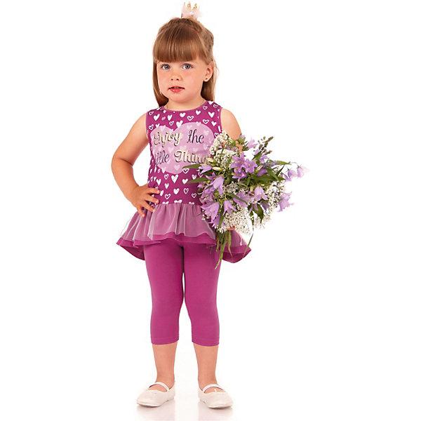 Бриджи АпрельШорты, бриджи, капри<br>Характеристики товара:<br><br>• цвет: розовый<br>• состав ткани: 92% хлопок, 8% лайкра<br>• сезон: лето<br>• на резинке<br>• однотонные<br>• страна бренда: Россия<br><br>Удачная модель бридж для ребенка сделана из эластичного хлопкового материала. Такие бриджи для ребенка от бренда Апрель - удобная и универсальная вещь для детского гардероба. Комфортные детские бриджи хорошо садятся по фигуре. <br><br>Бриджи Апрель можно купить в нашем интернет-магазине.<br>Ширина мм: 123; Глубина мм: 10; Высота мм: 149; Вес г: 209; Цвет: розовый; Возраст от месяцев: 60; Возраст до месяцев: 72; Пол: Унисекс; Возраст: Детский; Размер: 116,86,92,98,104,110; SKU: 7799715;