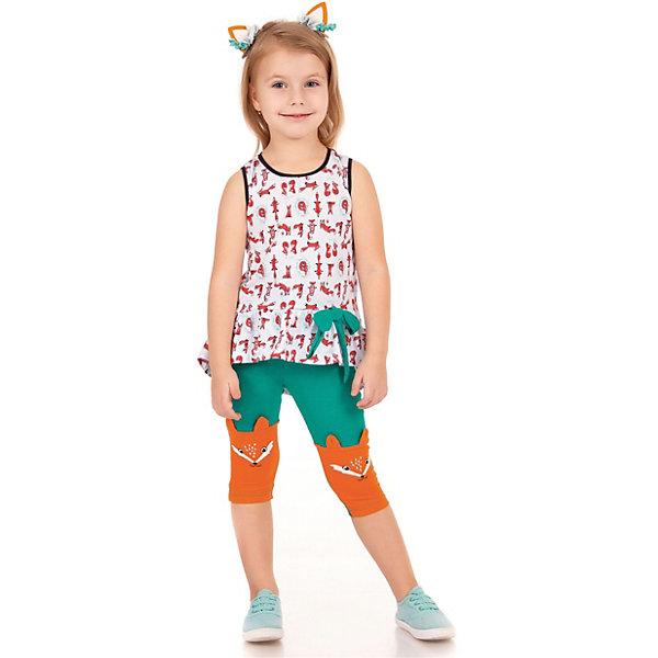 Бриджи АпрельШорты, бриджи, капри<br>Характеристики товара:<br><br>• цвет: мульти<br>• состав ткани: 92% хлопок, 8% лайкра<br>• сезон: лето<br>• на резинке<br>• страна бренда: Россия<br><br>Такие детские бриджи хорошо сочетаются с другой одеждой в молодежном стиле. Эта модель бридж для ребенка сделана из дышащей хлопковой ткани. Эластичные бриджи для ребенка от бренда Апрель - универсальная вещь для детского гардероба. <br><br>Бриджи Апрель можно купить в нашем интернет-магазине.<br>Ширина мм: 123; Глубина мм: 10; Высота мм: 149; Вес г: 209; Цвет: разноцветный; Возраст от месяцев: 12; Возраст до месяцев: 18; Пол: Унисекс; Возраст: Детский; Размер: 86,116,110,104,98,92; SKU: 7799999;