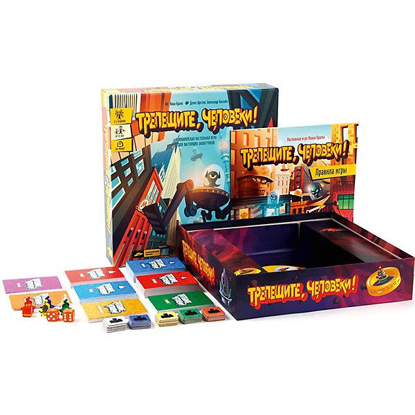 Настольная игра Cosmodrome Games 52025 Трепещите, человеки!Стратегические настольные игры<br>Характеристики:<br><br>• тип игрушки: настольная игра;<br>• возраст: от 12 лет;<br>• материал:  картон;<br>• комплектация:  игровое поле, 90 карт городов, 6 карт армий человека, 43 карты инопланетных кораблей, 26 карт заданий, 5 карт кредита, 5 карт-памяток, 60 жетонов атаки, 5 жетонов отлова, 5 фигурок летающих тарелок, 5 фигурок канистр, 2 кубика D6, правила игры;<br>• количество игроков: 2-4 человек;<br>• время игры: 40 мин;<br>• вес: 1,2 кг;<br>• размер: 24х24х4,5 см;<br>• бренд: Cosmodrome Games.<br><br>Настольная игра Cosmodrome Games «Трепещите, человеки!» позволит сыграть за капитана одного из отрядов космических пришельцев, которые нападают на Землю с целью захвата как можно большего количества человеков. Они являются очень ценным ресурсом во Вселенной. Поэтому вы сможете обменивать их на инопланетные боевые корабли, чтобы сражаться с другими капитанами для выполнения заданий инопланетного командования и захвата еще большего количества человеков. Игра не для слабаков! Готовы? Тогда вперед!<br><br>Настольную игру Cosmodrome Games «Трепещите, человеки!» можно купить в нашем интернет-магазине.<br>Ширина мм: 295; Глубина мм: 295; Высота мм: 70; Вес г: 1250; Возраст от месяцев: 144; Возраст до месяцев: 2147483647; Пол: Унисекс; Возраст: Детский; SKU: 7906221;