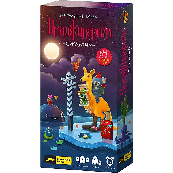 Настольная игра Cosmodrome Games 52023 Имаджинариум СумчатыйНастольные игры для всей семьи<br>Характеристики:<br><br>• тип игрушки: настольная игра;<br>• возраст: от 12лет;<br>• материал:  картон, пластик;<br>• комплектация:  коробка-поле, 64 карточки с ассоциациями, 6 фишек жирафов, 36 жетонов для голосования, правила игры, листовка с иллюстраторами;<br>• количество игроков: 3-6 человек;<br>• время игры: 15-40 мин;<br>• вес: 295 гр;<br>• размер: 20х10х4 см;<br>• бренд: Cosmodrome Games.<br><br>Настольная игра Cosmodrome Games «Имаджинариум Сумчатый» позволит провести незабываемые часы в компании отличных иллюстраций и абсурдных ассоциаций ваших друзей, близких или случайных попутчиков. Внутри вы найдёте новые карты. Мы также позаботились о тех, кто хочет играть в дороге - фишки теперь крепятся на игровое поле. Погрузитесь в мир снов и иллюзий, мечтаний и приятных воспоминаний. «Сумчатый» Имаджинариум – отличный повод собраться вместе.<br><br>Настольную игру Cosmodrome Games «Имаджинариум Сумчатый» можно купить в нашем интернет-магазине.<br>Ширина мм: 200; Глубина мм: 105; Высота мм: 40; Вес г: 295; Возраст от месяцев: 144; Возраст до месяцев: 2147483647; Пол: Унисекс; Возраст: Детский; SKU: 7906227;